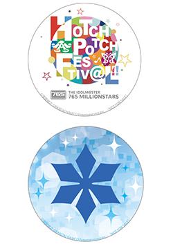 ハッチポッチフェスティバル アニメイト特典缶バッジ