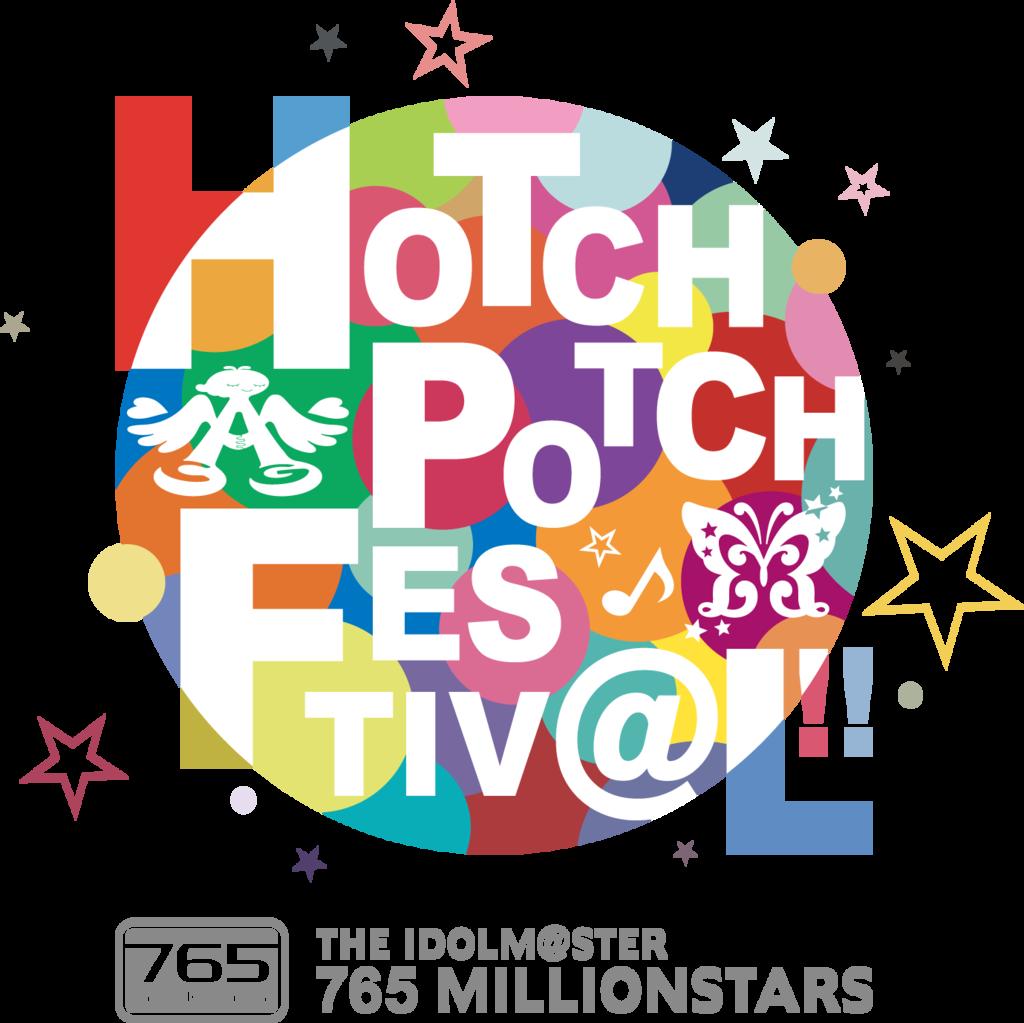 THE IDOLM@STER 765 MILLIONSTARS HOTCHPOTCH FESTIV@L!! LIVE Blu-ray GOTTANI-BOX(完全生産限定盤)