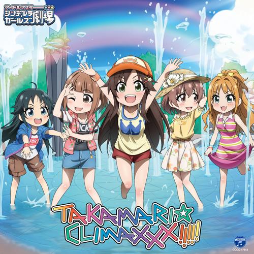 TAKAMARI☆CLIMAXXX!!!!! cd