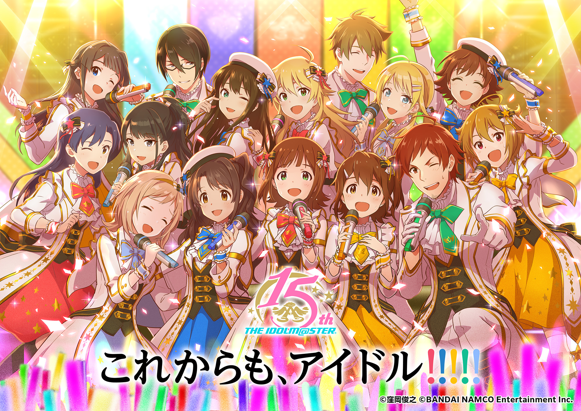 THE IDOLM@STER 15th Anniversary