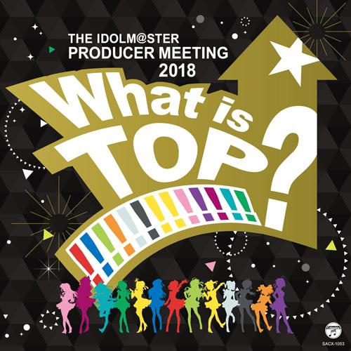 produce meeting 2018会場限定CD
