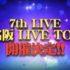 シンデレラガールズ7th LIVE開催決定 なぜ東名阪?その日程と会場
